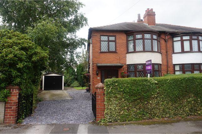 Thumbnail Semi-detached house for sale in Oakhurst Grove, Leeds