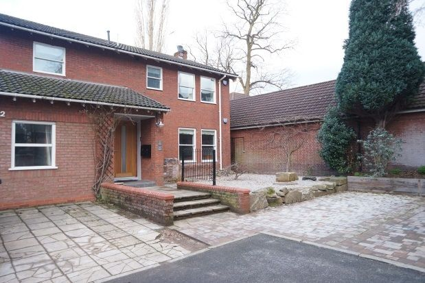 Thumbnail Flat to rent in Plowley Close, Didsbury