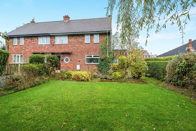 Thumbnail Semi-detached house for sale in Woodhouse Green, Thurcroft, Rotherham