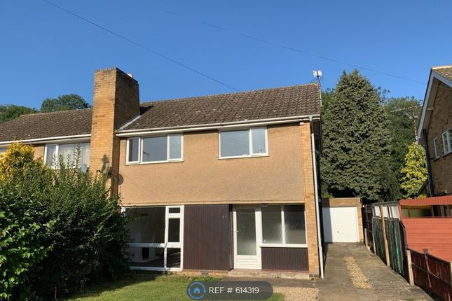 Thumbnail Semi-detached house to rent in Belvoir Drive, Barton Seagrave, Kettering