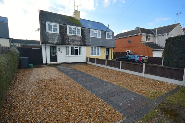 Thumbnail Property for sale in Baddow Hall Crescent, Great Baddow, Chelmsford