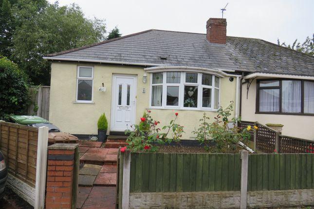 Thumbnail Semi-detached bungalow for sale in Morcroft, Bilston