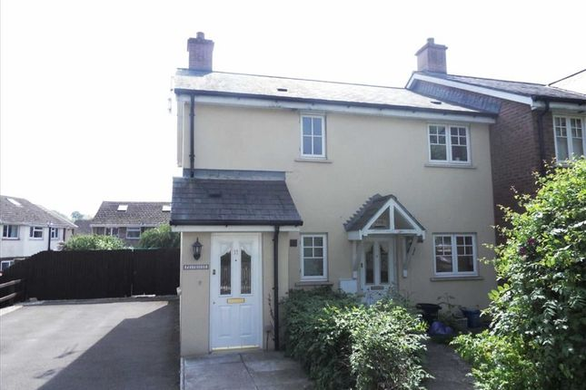 Thumbnail Flat to rent in Castle Mews, Usk, Monmouthshire