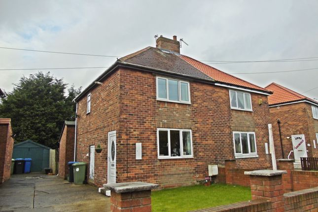 Thumbnail Terraced house for sale in Hessewelle Crescent, Haswell, Durham