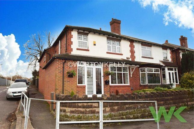 4 bed semi-detached house for sale in Garratt Street, West Bromwich, West Midlands
