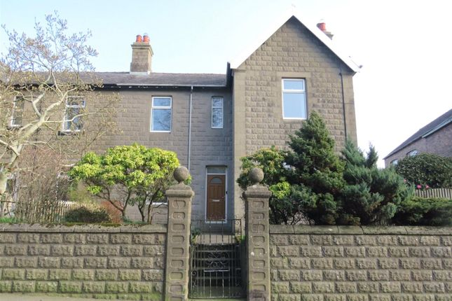 Thumbnail Semi-detached house for sale in North Road, Aspatria, Wigton