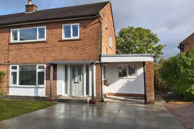 Thumbnail Property to rent in Lowe Drive, Knutsford