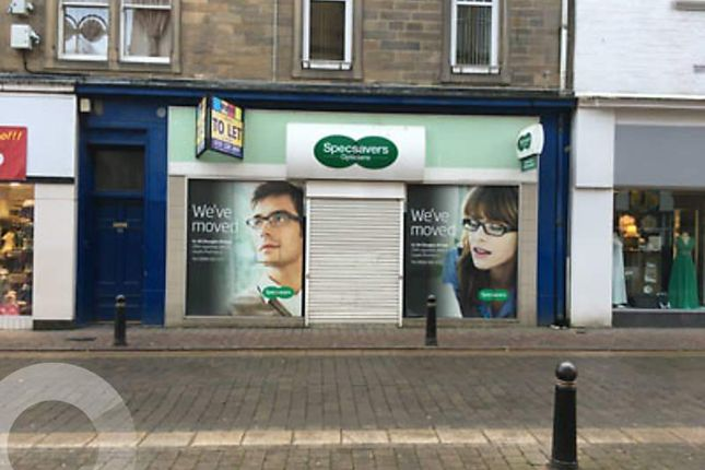 Thumbnail Retail premises to let in Channel Street, Galashiels
