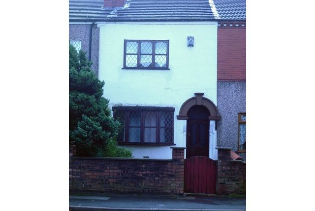 Thumbnail Property to rent in Penny Lane, Haydock, St. Helens