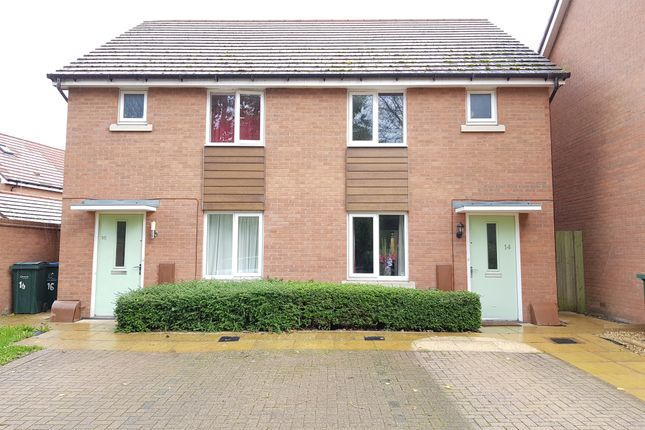 Kingfisher Close, Coventry CV2
