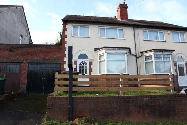 Thumbnail Semi-detached house to rent in Moat Road, Oldbury