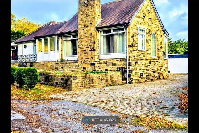 Thumbnail Bungalow to rent in Rawdon Drive, Rawdon, Leeds