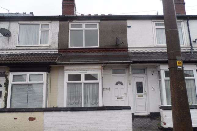 2 bed terraced house to rent in George Road, Oldbury
