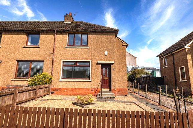 2 bed end terrace house for sale in Park Avenue, Leven KY8