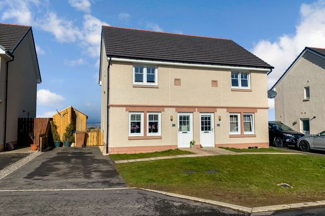 Thumbnail Semi-detached house for sale in Cypress Place, Inverness