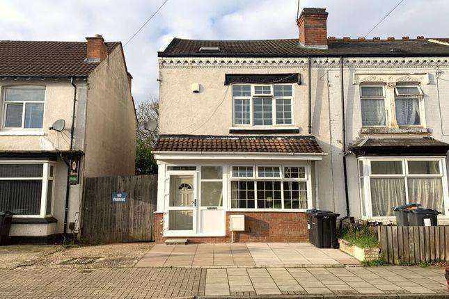 Thumbnail Terraced house for sale in Alexander Road, Acocks Green, Birmingham