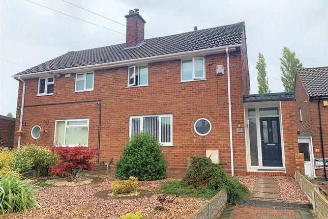 Thumbnail Semi-detached house for sale in Crowhurst Road, Longbridge, Northfield, Birmingham