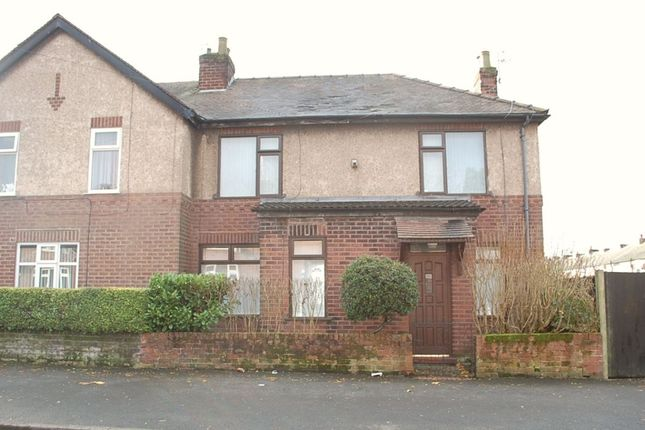 3 bed semi-detached house for sale in Demesne Drive, Stalybridge