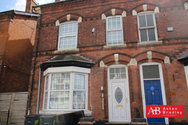 Thumbnail Room to rent in Summerfield Crescent, Edgbaston, Birmingham