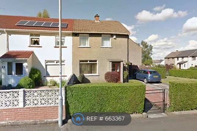 Woodside Avenue, Thornliebank, Glasgow G46