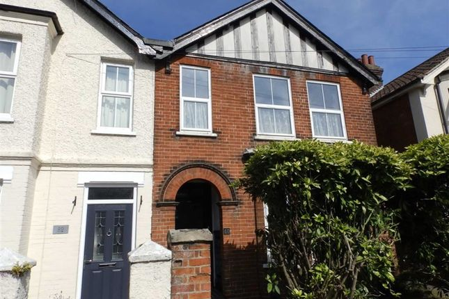 Thumbnail Semi-detached house for sale in Sidegate Lane, Ipswich, Suffolk