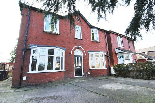 Thumbnail Detached house for sale in Leyland Road, Penwortham, Preston