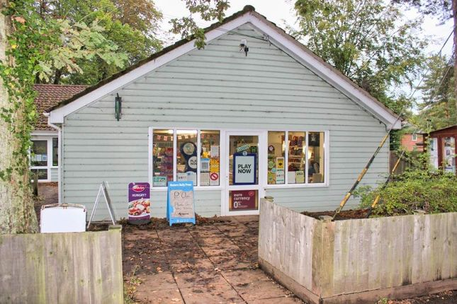 Thumbnail Retail premises for sale in High Kelling, Norfolk