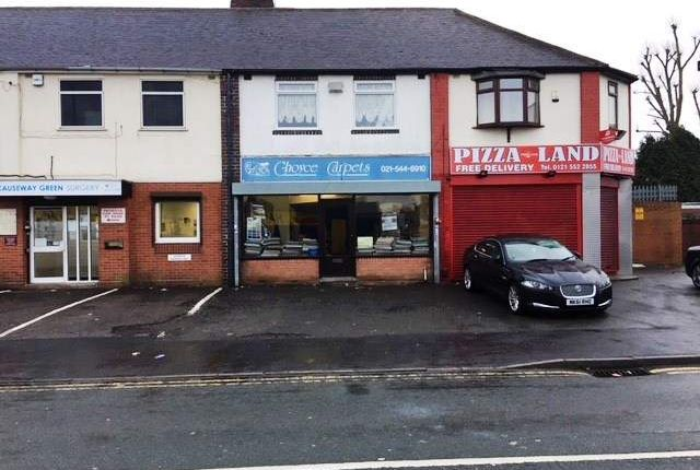 Thumbnail Retail premises for sale in Oldbury B68, UK