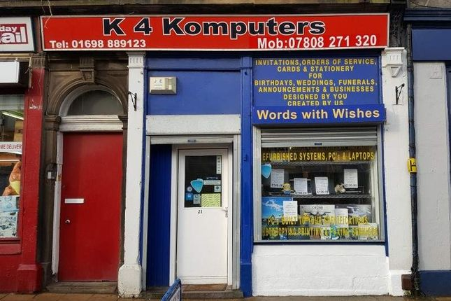 Thumbnail Retail premises for sale in 21 London Street, Larkhall
