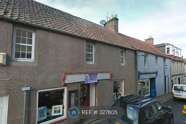 Thumbnail Flat to rent in Ladywynd, Cupar, Fife