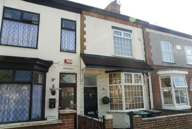 Thumbnail Property to rent in Humberstone Lane, Thurmaston, Leicester
