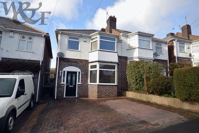 Thumbnail Semi-detached house for sale in Farrington Road, Erdington, Birmingham