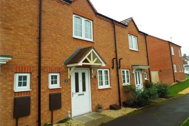 Thumbnail Terraced house to rent in Viburnum Walk, Evesham