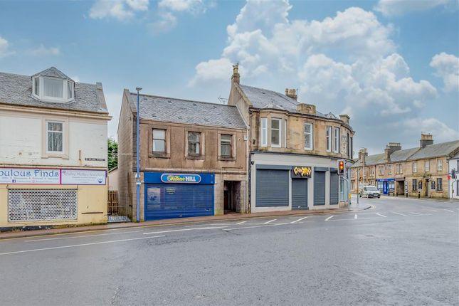 1 bed flat for sale in Stirling Street, Denny FK6