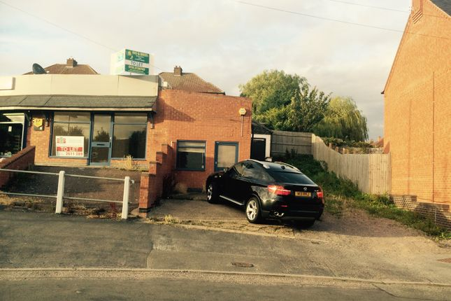 Retail premises to let in 2A Greendon Rise, Sileby, Leicester