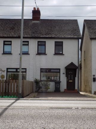 Thumbnail Terraced house to rent in Knockmore Industrial Estate, Moira Road, Lisburn
