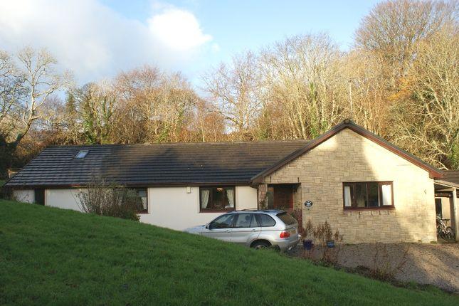 Thumbnail Detached house for sale in Slockavullin, By Kilmartin, Argyll