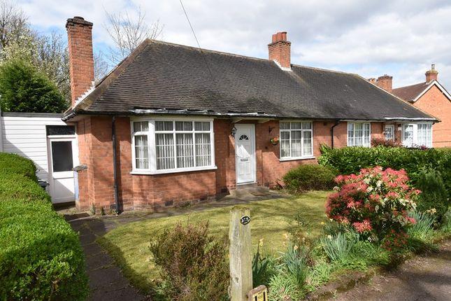 Thumbnail Semi-detached bungalow for sale in Hay Green Lane, Bournville, Birmingham