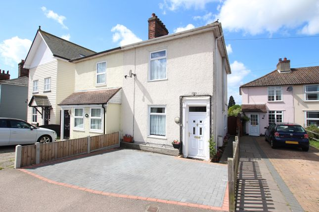 Thumbnail Semi-detached house for sale in Harwich Road, Mistley, Manningtree