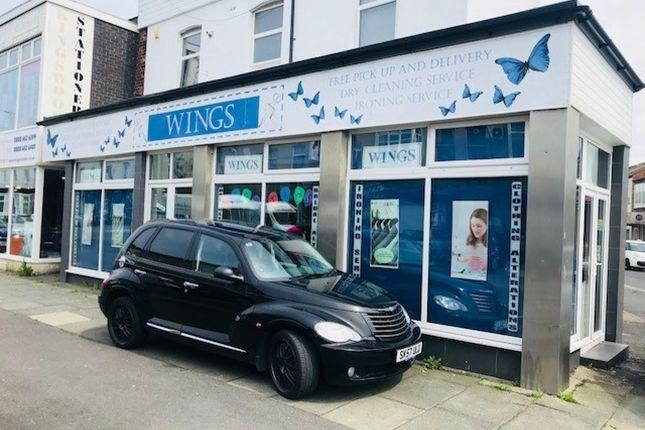 Thumbnail Retail premises for sale in King Street, Blackpool