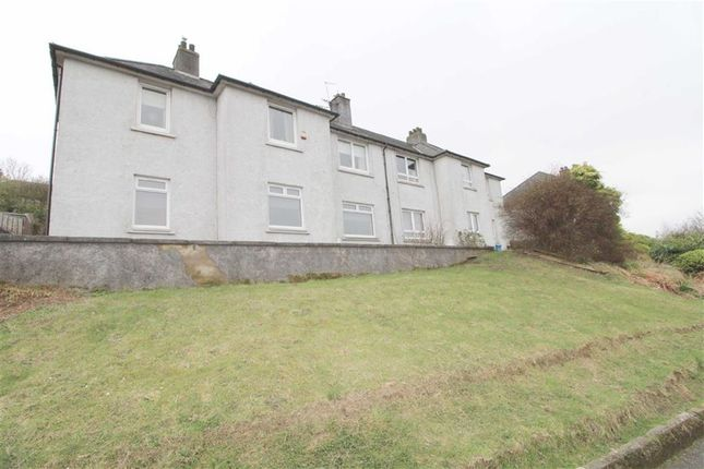 Thumbnail Flat for sale in Cherry Crescent, Clydebank