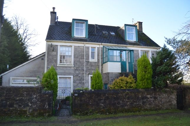 Thumbnail Flat for sale in West Argyle Street, Helensburgh, Argyll & Bute