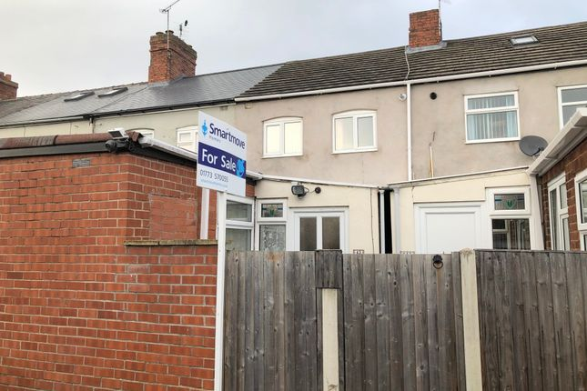 3 bed terraced house to rent in Market Place, Ironville, Nottingham NG16