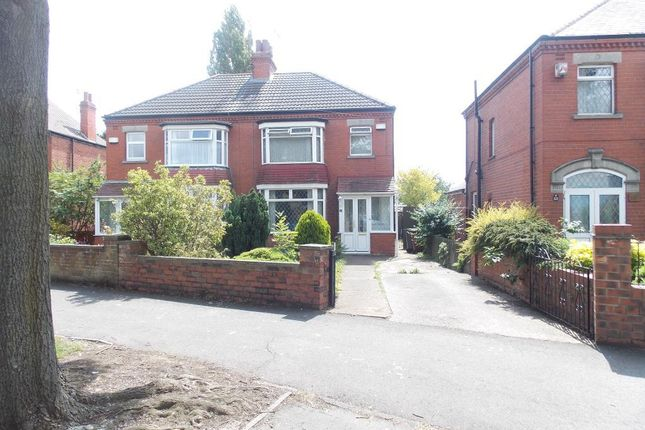Thumbnail Semi-detached house for sale in Inglemire Lane, Hull