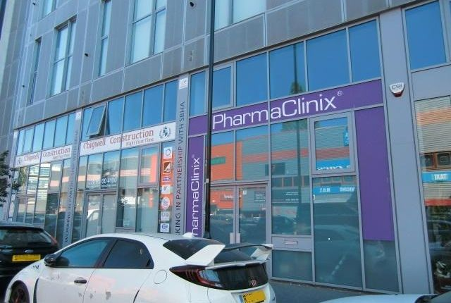 Thumbnail Office to let in Cowley Road, London