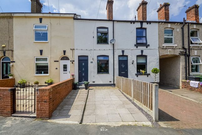 Thumbnail Terraced house for sale in Westgate Lane, Lofthouse, Wakefield