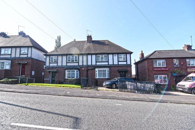 Photo 6 of George Road, Oldbury, West Midlands B68
