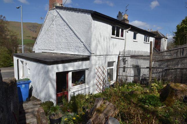 Thumbnail Flat to rent in Alexandra Street, Devonside, Tillicoultry