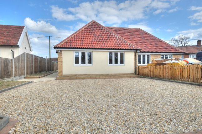Thumbnail Semi-detached bungalow for sale in Hamilton Close, South Walsham, Norwich