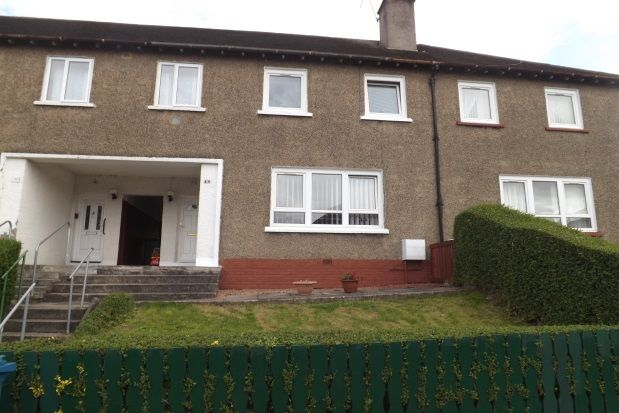 Thumbnail Terraced house to rent in Drumcross Road, Glasgow